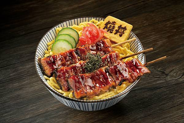 期間限定-串燒鰻魚丼-2.JPG