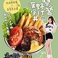 燒丼_雙醬野球_50x60霧p-曲.jpg