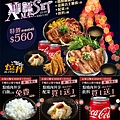 夢時代雙人餐_1040X1350.jpg