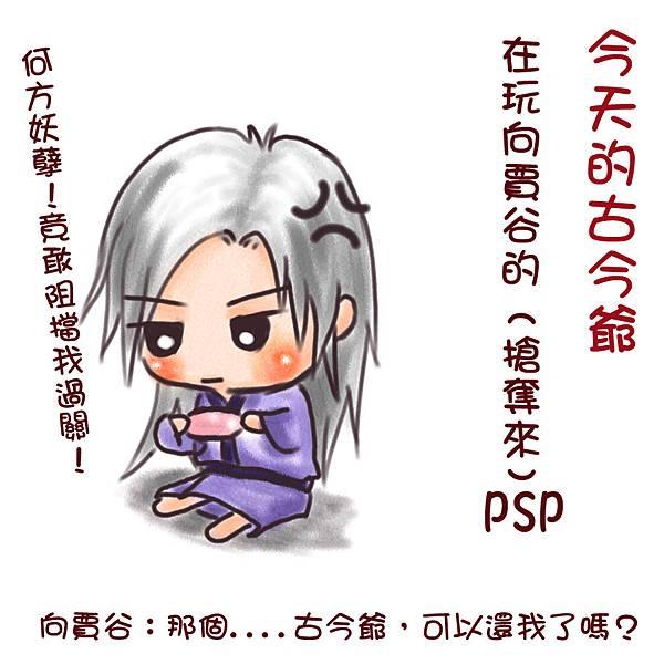 今天的古今爺1004.jpg