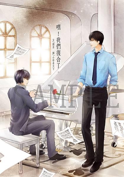 復合了封面封底CMYK-書名版.jpg