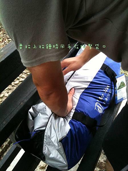 2011-07-02 馭閒陶苑露營-44.jpg