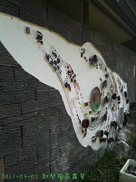2011-07-02 馭閒陶苑露營-06.jpg