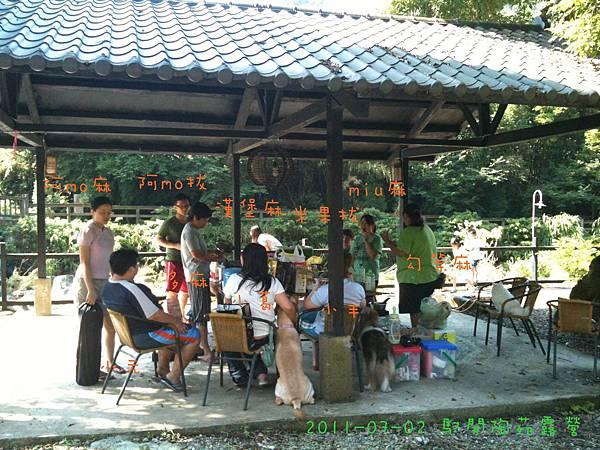 2011-07-02 馭閒陶苑露營-11.jpg