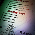 2011.07.24 五峰旗 vs 石碇甜餐廳-6.jpg