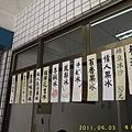 2011.09.04 牛鬥一角-12.jpg