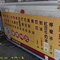 2011.09.04 牛鬥一角-13.jpg