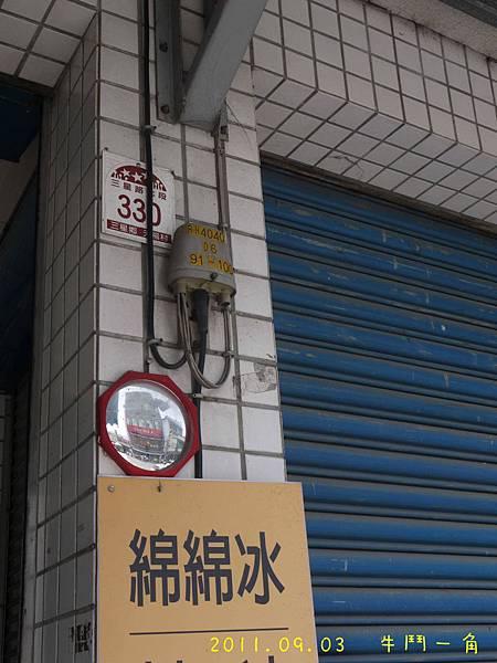 2011.09.04 牛鬥一角-16.jpg