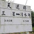 2011.09.04 牛鬥一角-22.jpg