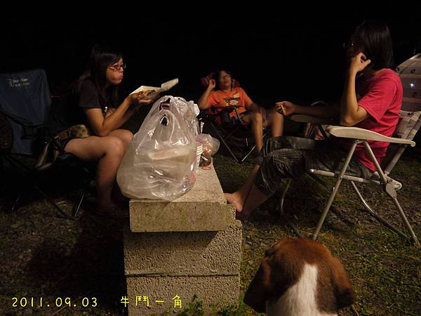 2011.09.04 牛鬥一角-42.jpg