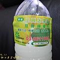 2011.09.11 花蓮佳興冰果室檸檬汁-12.jpg