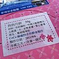 2011.09.12 Coco 麻手作寵物零食-1.jpg