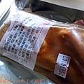 2011.09.12 Coco 麻手作寵物零食-3.jpg