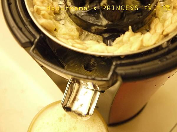 PRINCESS 榨汁機-9.JPG