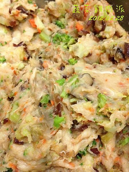 2012.02.28 蔬菜雞肉派 蔬菜雞肉派-3