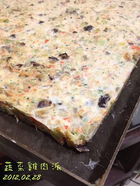 2012.02.28 蔬菜雞肉派 蔬菜雞肉派-6