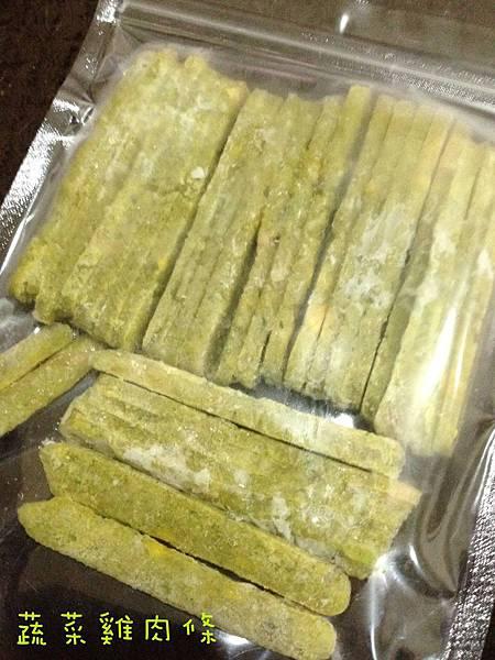 2012.02.29 冷凍蔬菜雞肉條-2