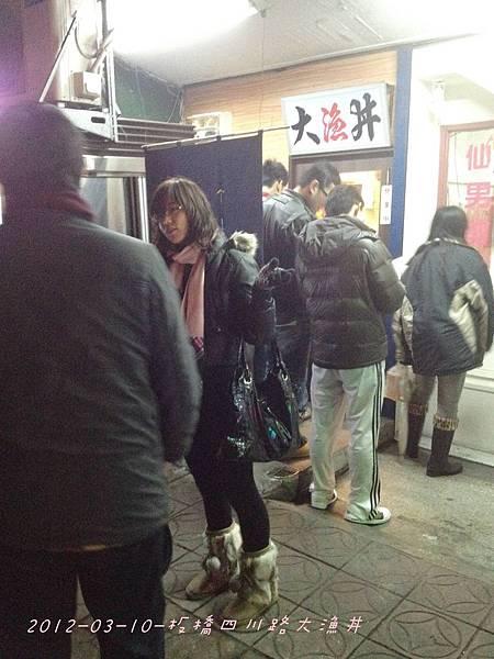 2012-03-10 大魚丼-14