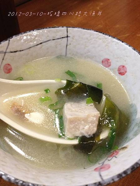 2012-03-10 大魚丼-8