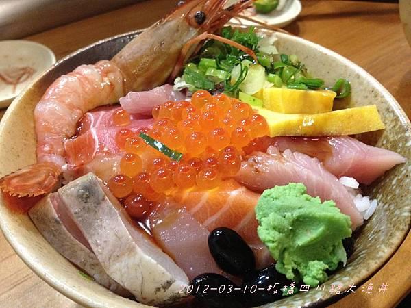 2012-03-10 大魚丼-11