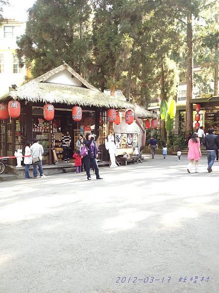 2012.03.17 妖怪村-18