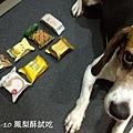 2012-10 鳳梨酥試吃-2
