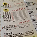 2012-10 板橋樂雅夫-03