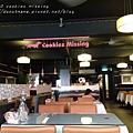 2012-10-Cookies missing-4