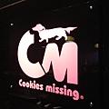 2012-10-Cookies missing-6