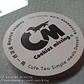 2012-10-Cookies missing-20