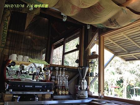 2012.12.16-三峽216 咖啡莊園-19