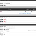 2012.11 小米菲義賣-2