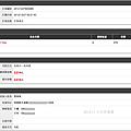 2012.11 小米菲義賣-1