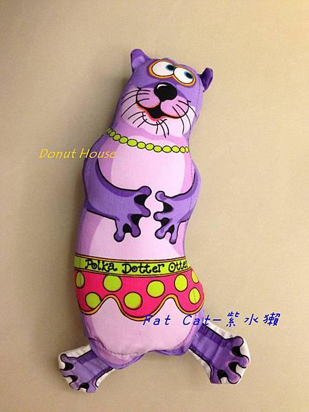 Fat Cat-紫水獺