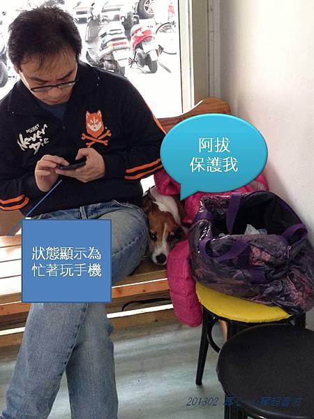 2013.02.28 Donut 心超-8