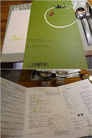 initpintu_副本_001