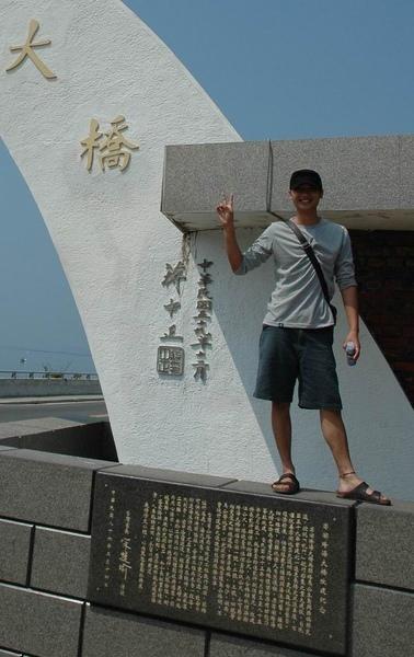 DSC_0098_1.JPG
