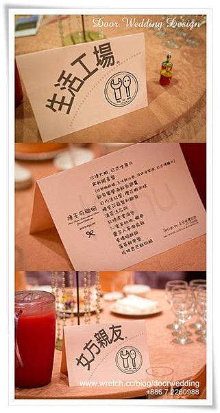 2011.04.30 板手與湯匙的愛情故事 桌卡+menu