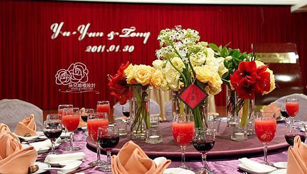 高雄朵兒婚禮 2011 01 30 寒軒3F 主桌花藝