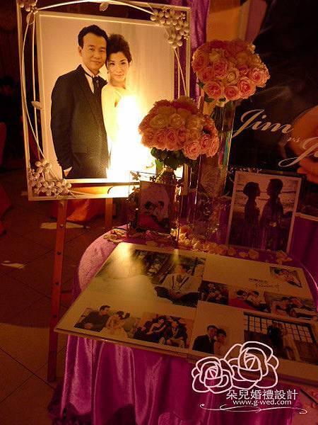 朵兒婚禮派對設計 2011 10 30 保安宮麒麟廳 相本區