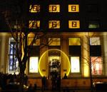 FENDI最新旗艦店-巴黎Montaigne街