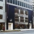 dunhill全新概念店-以「Home」為概念-東京銀座中央
