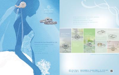 朵兒推薦:薇朵鑽石-高雄婚顧 朵兒婚禮設計
