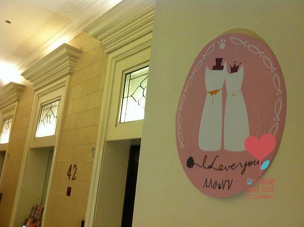貓 系列-戀上粉紅貓 高雄 寒軒42樓雲頂餐廳-高雄婚禮顧問公司 朵兒婚禮派對設計_2