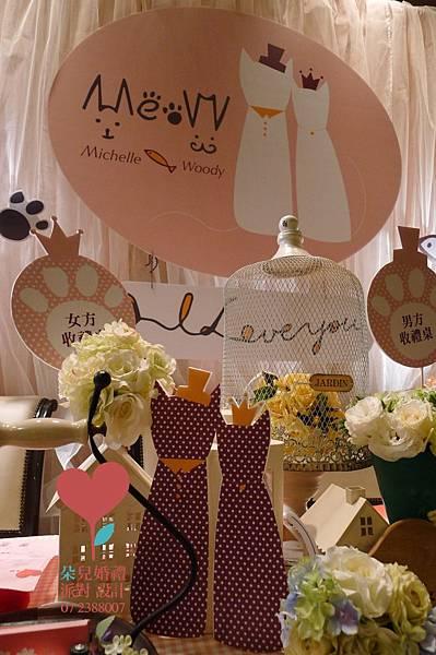 貓 系列-戀上粉紅貓 高雄 寒軒42樓雲頂餐廳-高雄婚禮顧問公司 朵兒婚禮派對設計_5