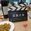 電影風系列-Story about us (高雄 台糖物流1F)-高雄婚禮顧問公司  婚禮佈置 朵兒婚禮派對設計_6