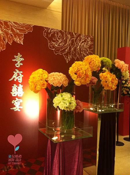 童話系列-玻璃鞋-高雄婚禮顧問公司 朵兒婚禮派對設計_3