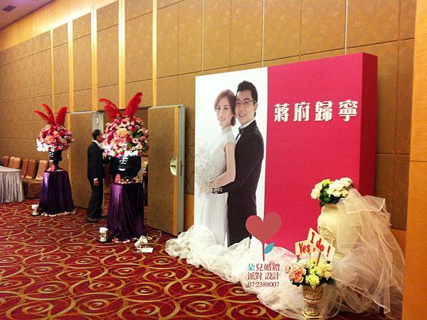 童話系列-玻璃鞋-高雄婚禮顧問公司 朵兒婚禮派對設計_6