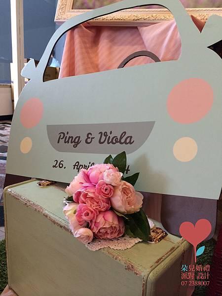 捕捉幸福(屏東 富盈婚宴會館)--高雄婚禮顧問公司  婚禮佈置 朵兒婚禮派對設計 10