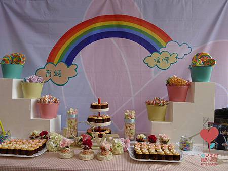 Rainbow-貓貓 鬼鬼主題婚禮 (戶外婚禮 自宅)-高雄婚禮顧問 朵兒婚禮 派對 設計3